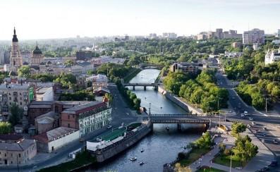 Ukraine's TOP of IT outsourcing destinations: Kharkiv
