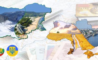IT Outsourcing Markets Review: Bulgaria vs. Ukraine