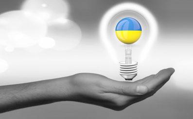 Weekly Digest: News from Ukrainian Startups