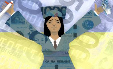 IT education 2017 in Ukraine: trends, prospects, difficulties