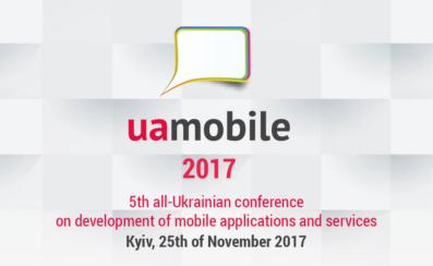 UA Mobile 2017