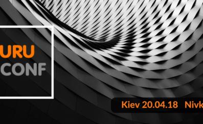 GuruConf Kyiv 2018