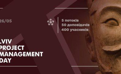 Lviv Project Management Day 2018