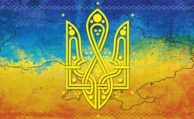 Happy Constitution Day, Ukraine!