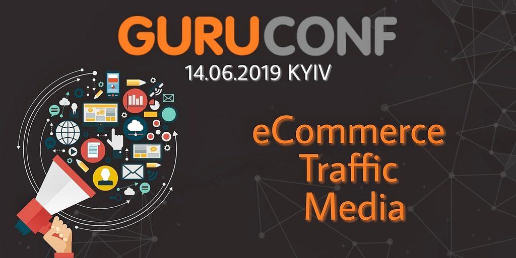 GuruConf 2019