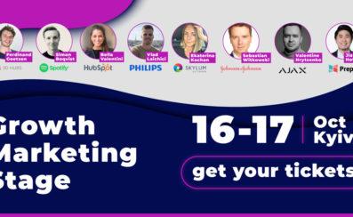 Growth Marketing Stage 2019