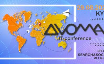 International IT Conference DVOMA 2020