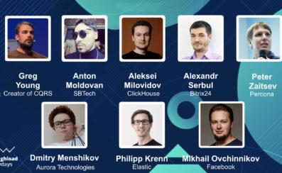 Highload fwdays'20 online conference