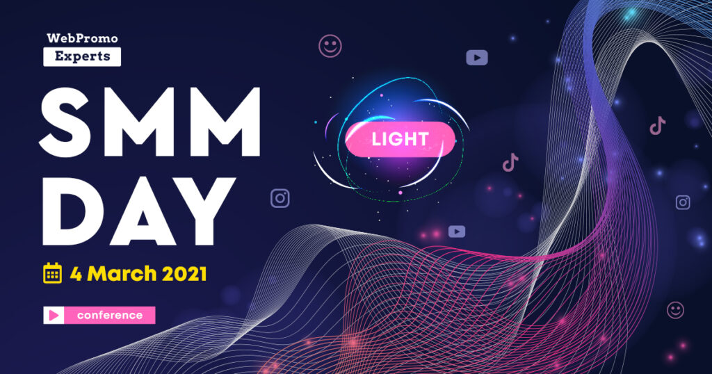 Discover the promotion opportunities in social media in 2021 at the SMM Day